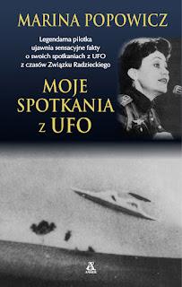 Moje spotkania z UFO - Marina Popowicz