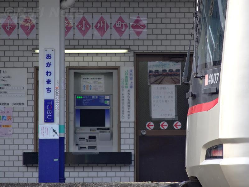 小川町駅停車中の東急5050系4000番台