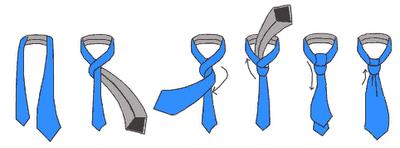 Как завязать галстук простая схема фото 484