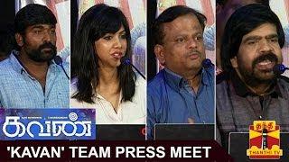 'Kavan' Team Press Meet   KV Anand   T Rajendar   Vijay Sethupathi   Madonna Sebastian