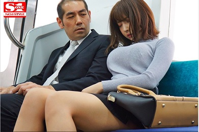 Yua Mikami's Deadly Temptation