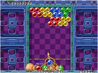 Puzzle Bobble PC Game