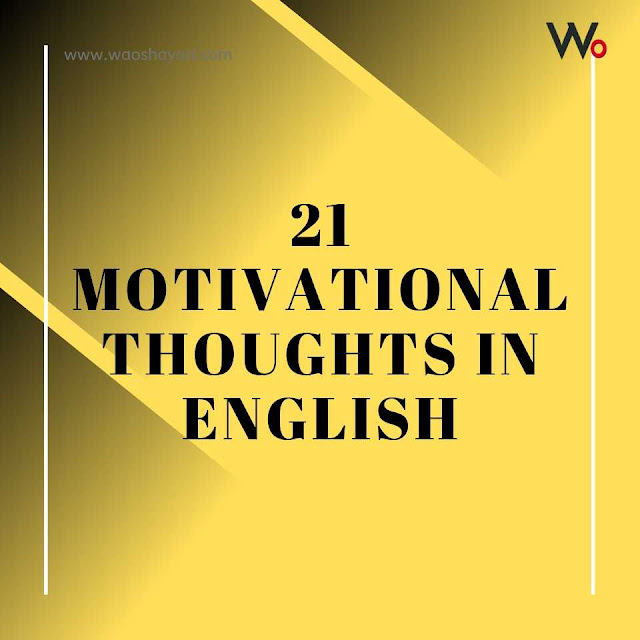 motivational thoughts english