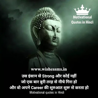 best motivational attitude quotes in hindi, attitude motivational quotes in hindi, success attitude status in hindi, motivational attitude status in hindi, motivational attitude quotes in hindi, attitude motivational shayari, attitude motivational status in hindi, motivational attitude status hindi, attitude success status in hindi, attitude inspirational quotes in hindi, motivational attitude shayari in hindi, success attitude status hindi, attitude motivational shayari in hindi