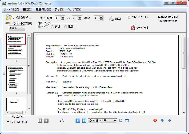 Doc To Pdf Office 2007