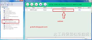 firmware lenovo a1000 bahasa indonesia