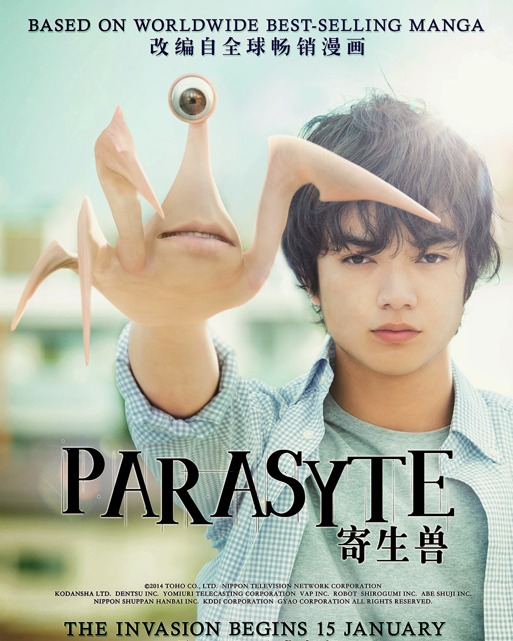 Parasyte –  Live Action 2/2 [SubEsp][Mega][HD][LiveAction]