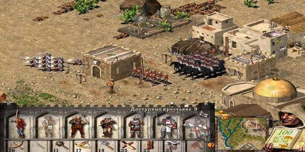 Download Stronghold Crusader Free games