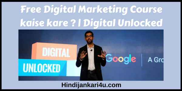 Free Digital Marketing Course kaise kare
