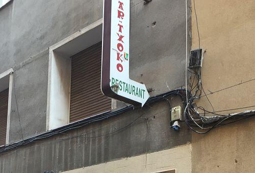 Ipar-Txoko-cartell