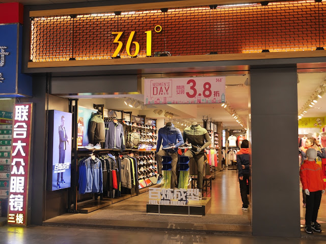 361 Degrees Women's Day sale