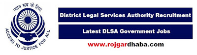 dlsa-district-legal-services-authority-vacancy