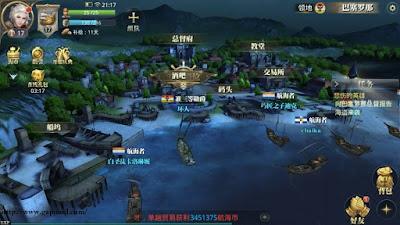[大航海之路] Great Voyage v1.1.2 Apk terbaru  2016