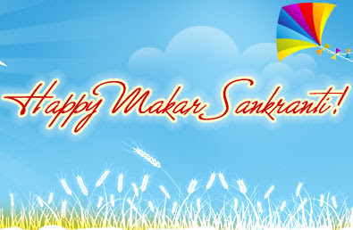 Happy Makar Sankranti 2017 HD Wallpapers