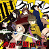 Occultic;Nine [BATCH]