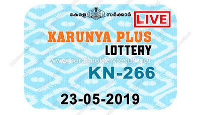 KeralaLotteryResult.net, kerala lottery kl result, yesterday lottery results, lotteries results, keralalotteries, kerala lottery, keralalotteryresult, kerala lottery result, kerala lottery result live, kerala lottery today, kerala lottery result today, kerala lottery results today, today kerala lottery result, karunya plus lottery results, kerala lottery result today karunya plus, karunya plus lottery result, kerala lottery result karunya plus today, kerala lottery karunya plus today result, karunya plus kerala lottery result, live karunya plus lottery KN-266, kerala lottery result 23.05.2019 karunya plus KN 266 23 may 2019 result, 23 05 2019, kerala lottery result 23-05-2019, karunya plus lottery KN 266 results 23-05-2019, 23/05/2019 kerala lottery today result karunya plus, 23/5/2019 karunya plus lottery KN-266, karunya plus 23.05.2019, 23.05.2019 lottery results, kerala lottery result May 23 2019, kerala lottery results 23th May 2019, 23.05.2019 week KN-266 lottery result, 23.5.2019 karunya plus KN-266 Lottery Result, 23-05-2019 kerala lottery results, 23-05-2019 kerala state lottery result, 23-05-2019 KN-266, Kerala karunya plus Lottery Result 23/5/2019