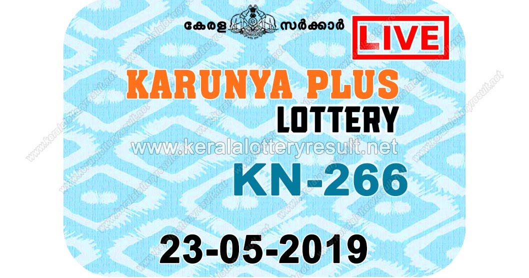 Kerala Lottery Result 23/05/2019 ; Karunya Plus Lottery