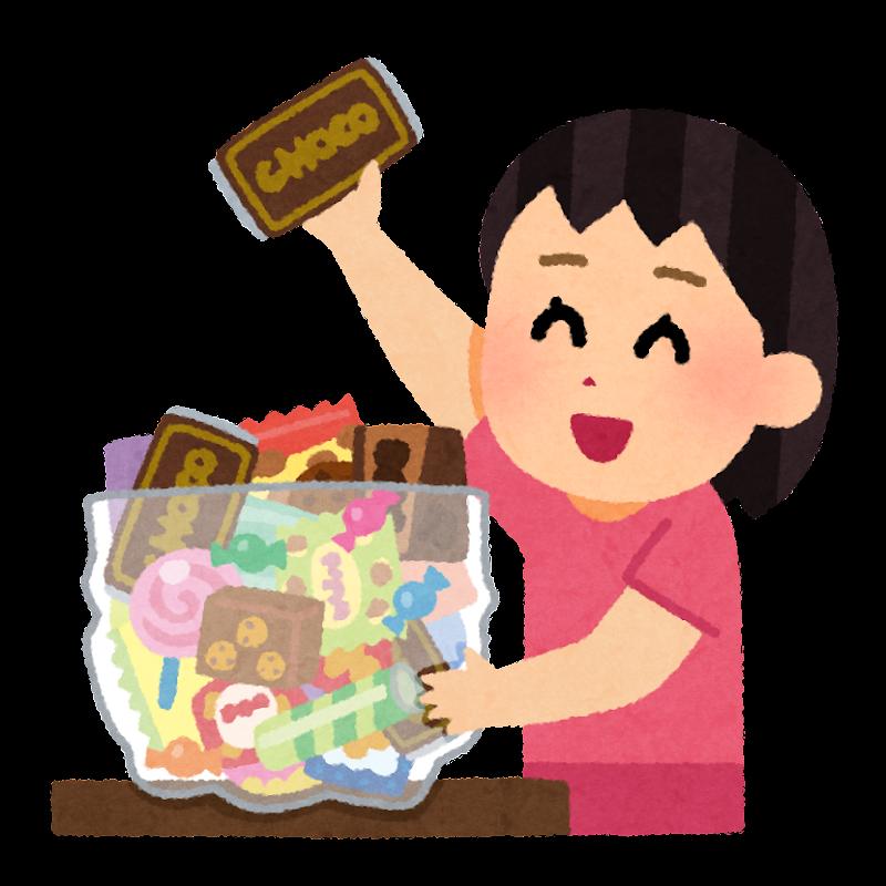 お菓子の詰め放題のイラスト かわいいフリー素材集 いらすとや