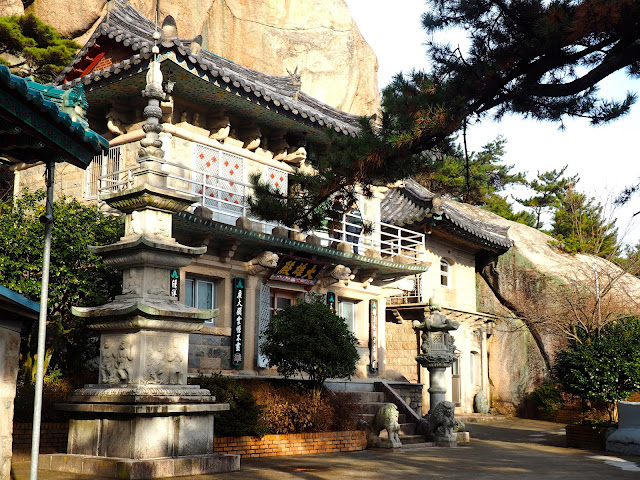 Seokbulsa Temple on Geumjeongsan Mountain, Busan, South Korea