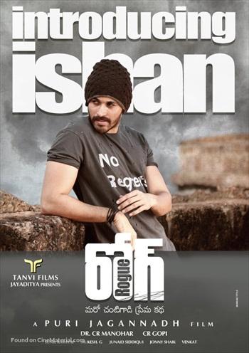 Rogue 2017 Hindi Dubbed Full 300mb Movie Download
