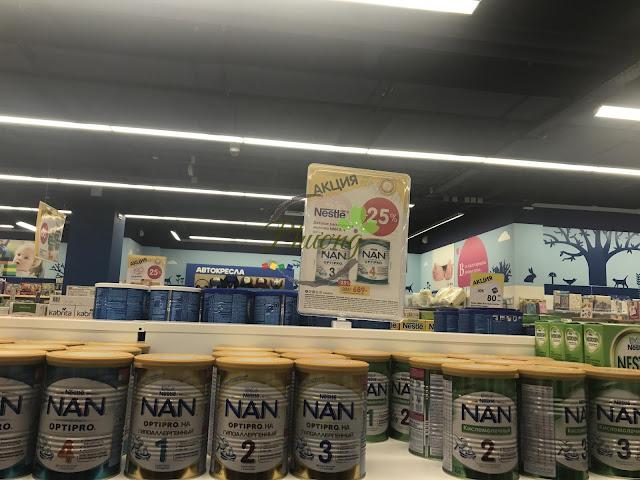 Order sữa NAN nga chính hãng chăm sóc sức khỏe an toàn cho con trẻ
