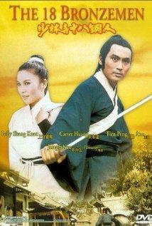 18 hombres de bronce (1977) Accion con Nan Chiang