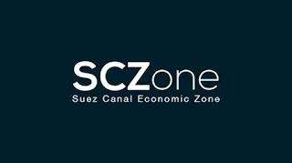 المنطقة الاقتصادية لقناة السويس SCZONE