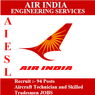 Air India Engineering Service Limited, AIESL, Air India Limited, Air India, ITI, Diploma, New Delhi, Aircraft Technician, Skilled Tradesman, freejobalert, Sarkari Naukri, Latest Jobs, aiesl logo