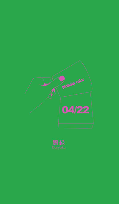 Birthday color April 22 simple: