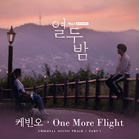 Twelve Nights OST
