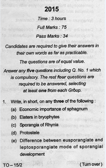 LNMU UG First Year Botany II 2015 Question Paper