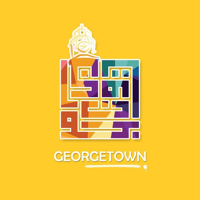 Kufi Wednesday #67 | Georgetown