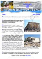 Atenas - Como moverse