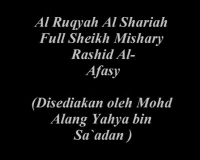 Bacaan Doa Ruqyah adalah Bacaan doa atau permohonan Kumpulan Bacaan Doa / ayat Ruqyah Syariah