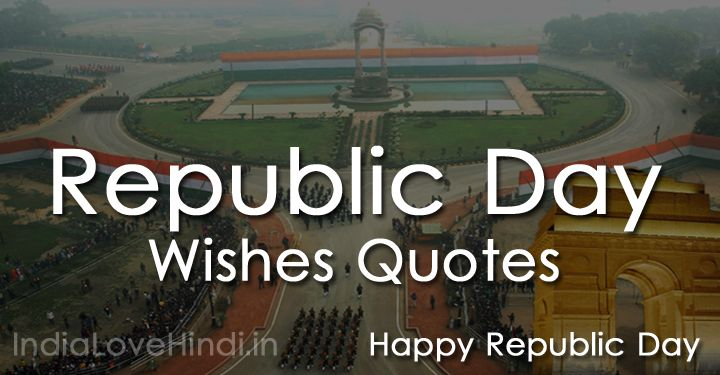 Republic Day Quotes Happy Republic Day 2019 Wishes