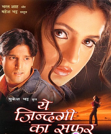Poster Of Yeh Zindagi Ka Safar 2001 Hindi 400MB DVDRip 480p ESubs Free Download Watch Online