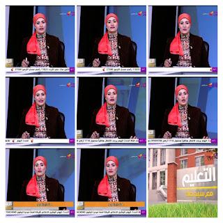 Hend Ebrahim, التعليم مع سيد جاد وهند ابراهيم, الخوجة, د.هند ابراهيم, دكتورة هند ابراهيم, هند ابراهيم,
