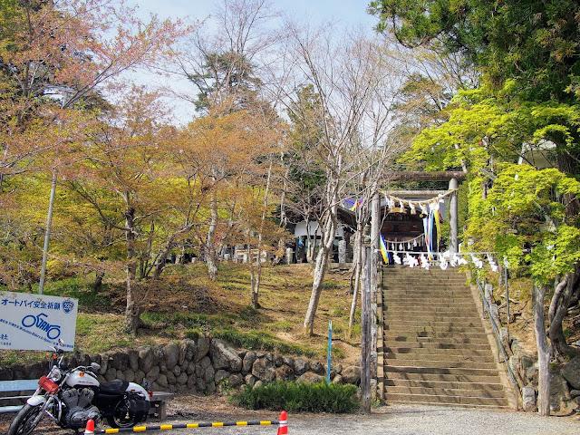 小鹿野 小鹿神社