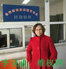 马卫律师、吴莉律师:李昱函律师案近况