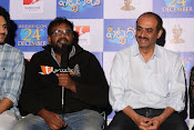 Pittagoda movie press meet-thumbnail-4