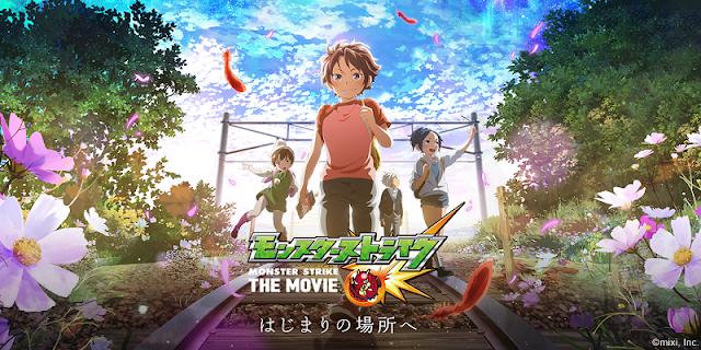 sinopsis anime Monster Strike The Movie: Hajimari no Basho e (2016)