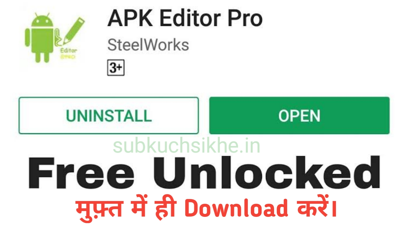 App Editor Pro Free Download Latest Version 1 10 0 | Sub