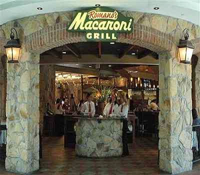 Take Part in www.MacaroniGrill.com Guest Survey