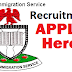 Nigerian Immigration Service 2017 Recruitment Form Out –  [Apply For FREE]