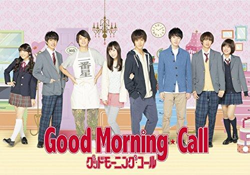 Download Drama Jepang Good Morning Call Batch Subtitle Indonesia