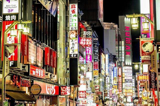 Kaupunki tapetti Tokyo Valokuvatapetti Tokio maisematapetti