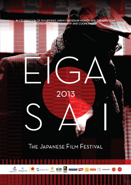 FREE Movies: The Japanese Film Festival (Eiga Sai) At Shang Cineplex