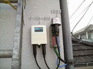 現場より...(^^)v [Blog] 愛媛県松山市 アベ冷熱技研