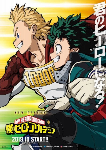 My Hero Academia Season 4 First Key Visual and Premiere Date Revealed.