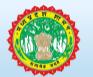 nagar palika vidisha vacancy | District Treasury Office Vidisha Peon jobs Govt Of MP Recruitment